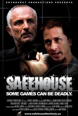 Постер фильма Пароль смерти (2008)