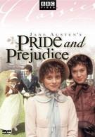 Гордость и предубеждение (1980)