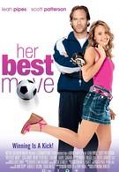 Лучший удар (2007)