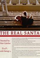 Настоящий Санта (2005)