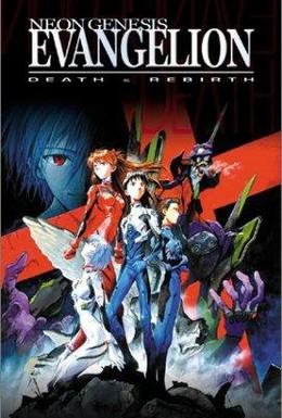 Постер фильма Евангелион: Смерть и перерождение (1997)