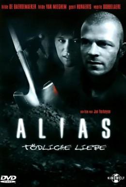 Постер фильма Псевдоним (2002)
