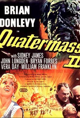 Постер фильма Куотермасс 2 (1957)