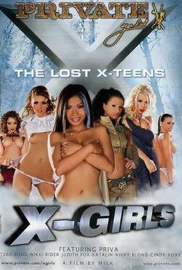 Постер фильма Порно-девочки (2007)
