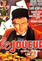Игрок (1958)