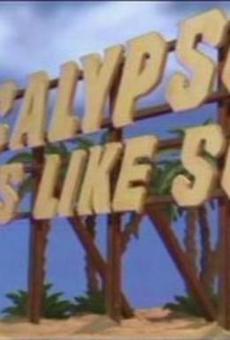 Постер фильма Калипсо, она такая (2003)