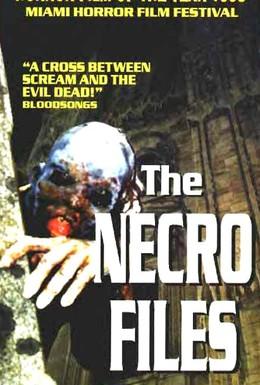 Постер фильма Некрофайлы (1997)