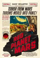 Красная планета Марс (1952)