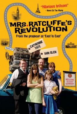 Постер фильма Революция миссис Рэтклифф (2007)