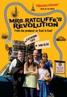Революция миссис Ратклифф (2007)