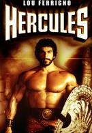 Геркулес (1983)