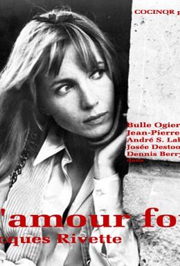 Постер фильма Безрассудная любовь (1969)