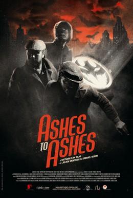 Постер фильма Бэтмен: Прах к праху (2009)