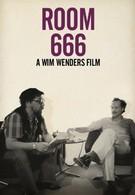Комната 666 (1982)