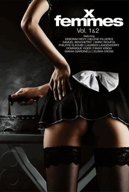 Постер фильма Женщины Икс (2008)