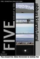 Пять. 5 длинных планов, посвященных Ясудзиро Одзу (2003)