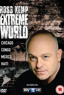 Постер фильма Росс Кемп: Экстремальный мир (2011)
