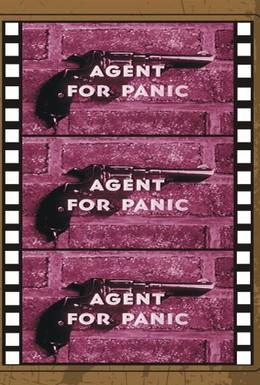 Постер фильма Пятый отдел (1961)