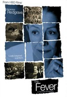 Лихорадка (2004)