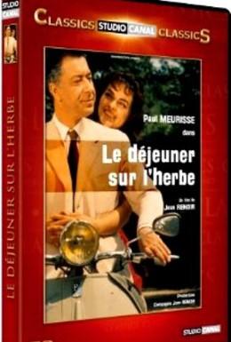 Постер фильма Завтрак на траве (1959)