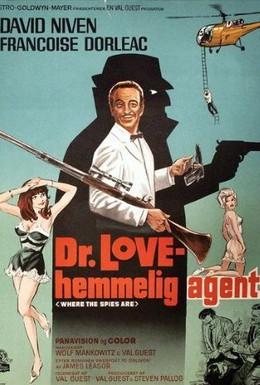 Постер фильма Там, где шпионы (1966)