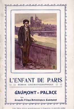 Постер фильма Парижское дитя (1913)