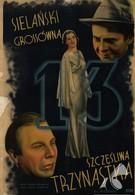 Счастливое тринадцатое (1938)