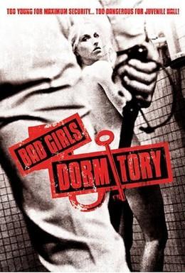 Постер фильма Общага для плохих девочек (1986)