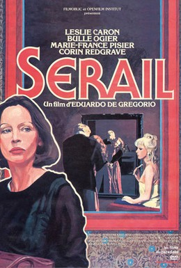 Постер фильма Сераль (1976)
