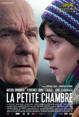 Постер фильма Маленькая комната (2010)