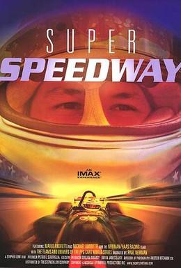 Постер фильма IMAX - Супер Скоростные Автогонки (2000)