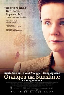 Постер фильма Солнце и апельсины (2010)