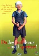 Как я искал Иисуса... с рогаткой (2000)