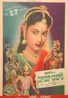 Майябазар (1957)