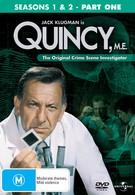 Медэксперт Куинси (1978)