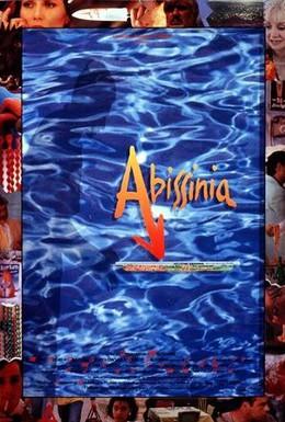 Постер фильма Абиссиния (1993)