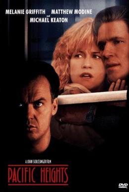 Постер фильма Жилец (1990)
