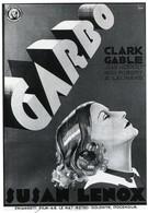Сюзанна Ленокс (1931)