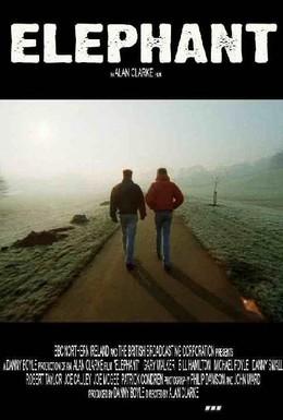 Постер фильма Слон (1989)