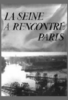 Постер фильма Сена встречает Париж (1957)