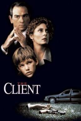 Постер фильма Клиент (1995)
