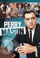Перри Мэйсон (1961)