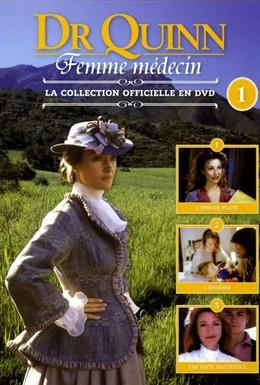 Постер фильма Доктор Куин: Женщина-врач (1993)