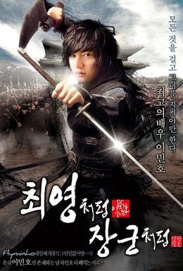Постер фильма Вера (2012)