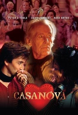 Постер фильма Казанова (2005)