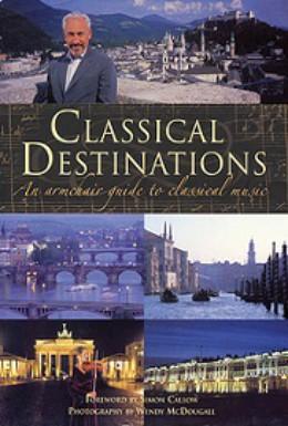 Постер фильма Великая музыка великих городов. Бонн и Берлин  (2006)