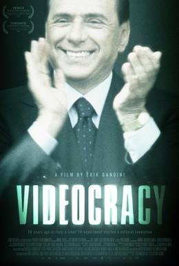 Постер фильма Видеократия (2009)