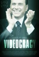 Видеократия (2009)