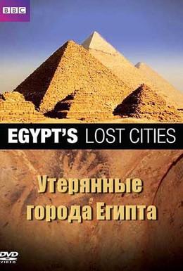 Постер фильма BBC: Утерянные города Египта (2011)