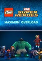 LEGO Супергерои Marvel: Максимальная перегрузка (2013)